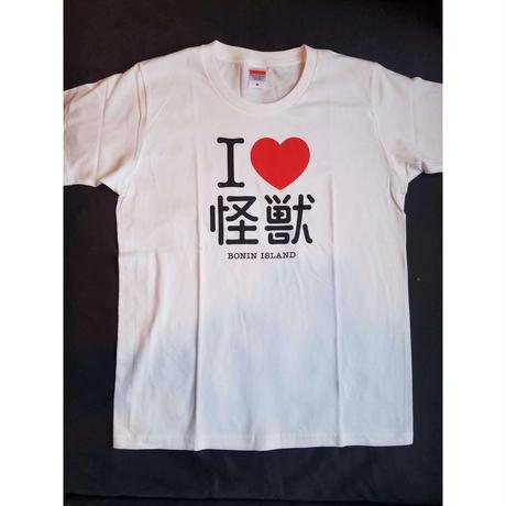 ライブシネマ「怪獣の教え」アイラブ怪獣Tシャツ