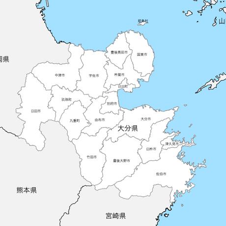 大分県 市区町村別 白地図データ(eps)