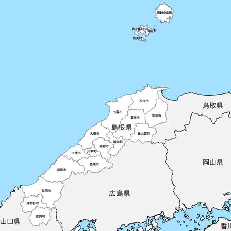 島根県 市区町村別 白地図 PDFデータ