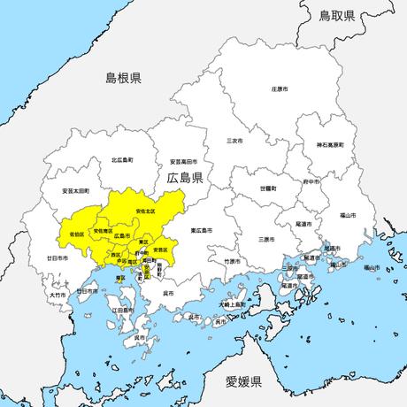 広島県 市区町村別 白地図 PDFデータ