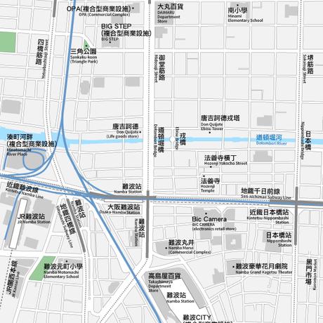 大阪 なんば・心斎橋 ベクター地図データ(eps) 繁体語/英語 並記版