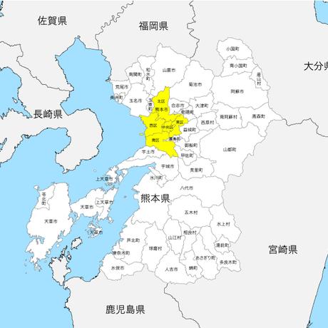 熊本県 市区町村別 白地図データ(eps)