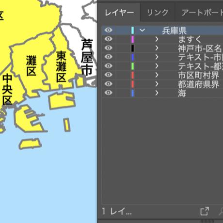 兵庫県 市区町村別 白地図データ(eps)