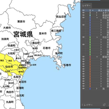 東北+新潟 市区町村別 白地図データ(eps)