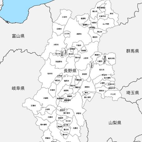 長野県 市区町村別 白地図データ(eps)