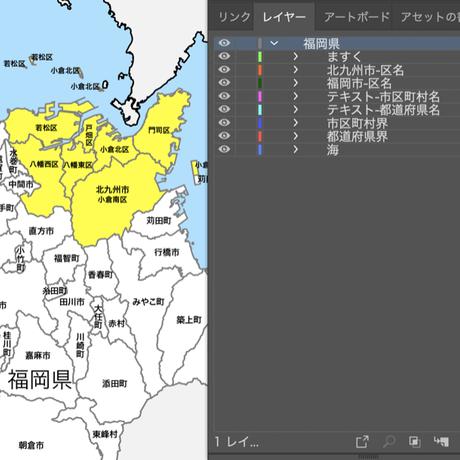 福岡県 市区町村別 白地図データ(eps)