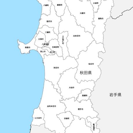 秋田県 市区町村別 白地図データ(eps)