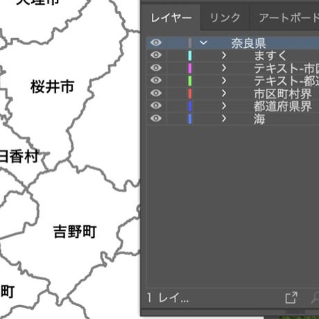 奈良県 市区町村別 白地図データ(eps)