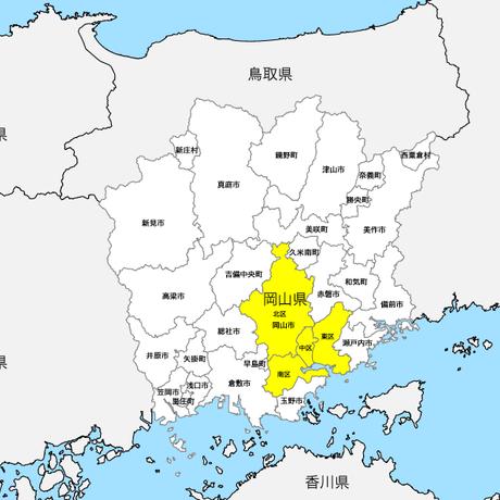 岡山県 市区町村別 白地図 PDFデータ