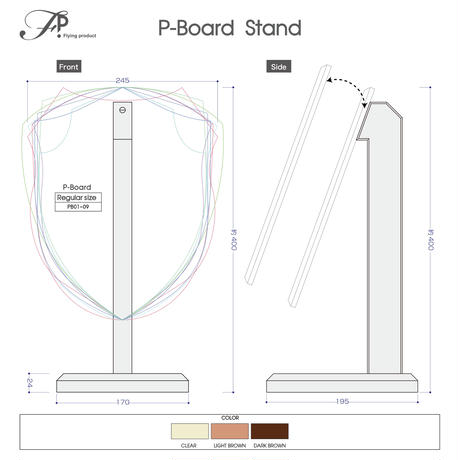 Fp P-Board Stand