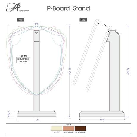 Fp P-Board Stand(レギュラーサイズP-Board専用)