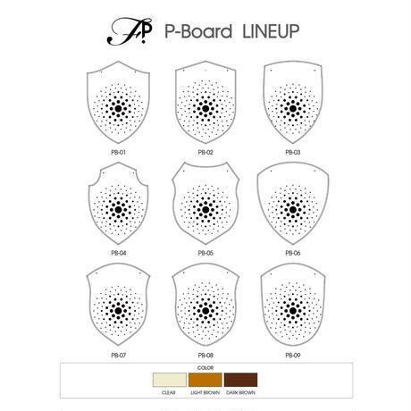 【現品】Fp P-Board レギュラーサイズ(高さ30cm)