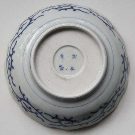 Ps-201 古伊万里 KOIMARI 染付 蛸唐草文 膾皿 2客セット
