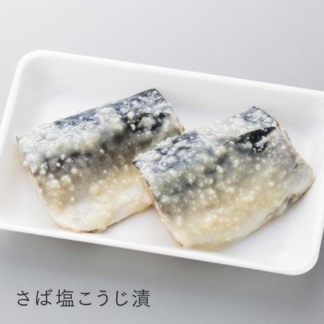 おうちで漬魚 便利なネットスーパー (10P)