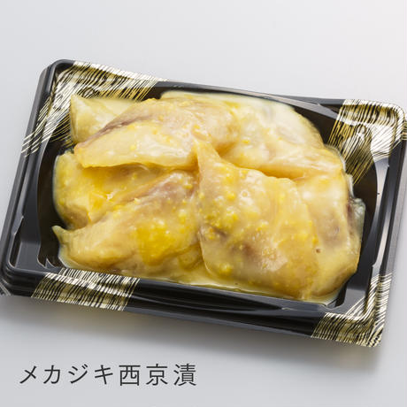 お魚アウトレット 訳あり 規格外 お徳用セット   (6種類)
