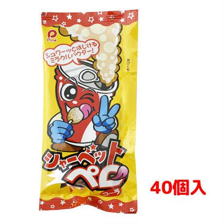 シャーベットペロ コーラ(40個入)