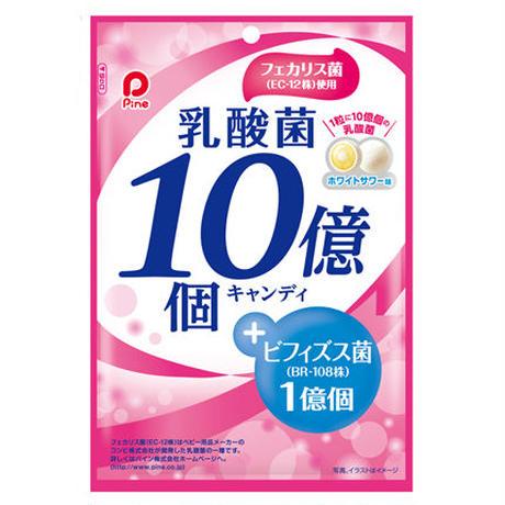 70g乳酸菌10億個(10袋)