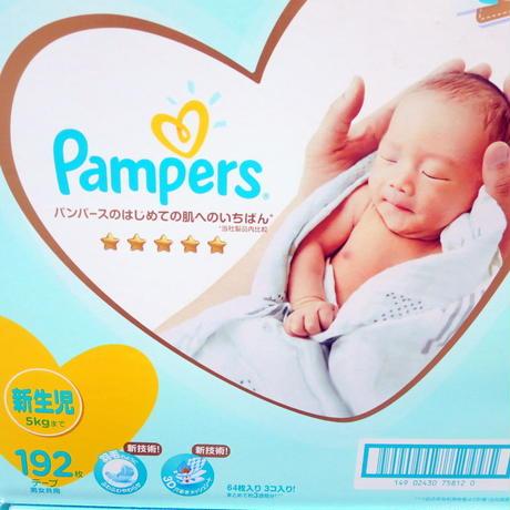 パンパース  テープ  新生児サイズ (~5kg) 192枚 箱売