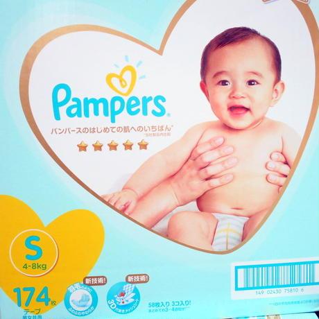 パンパース テープ Sサイズ (4~8kg) 174枚 箱売