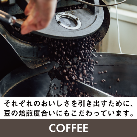 【挽き】【コーヒーフライト】豆3種類の定期便(送料無料)