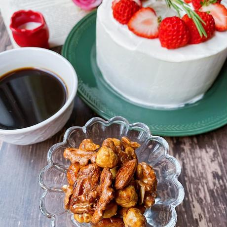 コーヒー&ナッツセレクション(粉)【お好きなナッツ2品をお選びいただけます!】