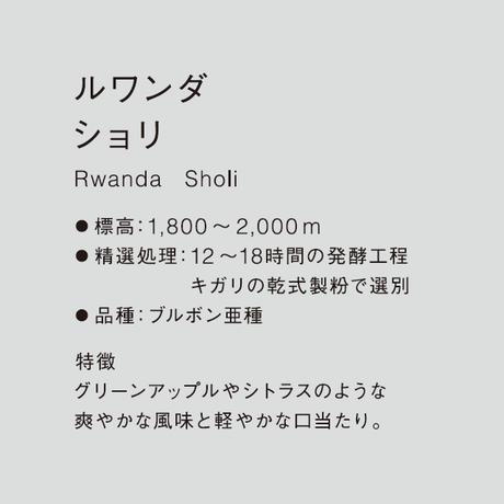 コーヒーセレクション(豆)【50g x 3種:シグネチャーブレンド+お好きなシングルオリジン2品をお選びいただけます!】
