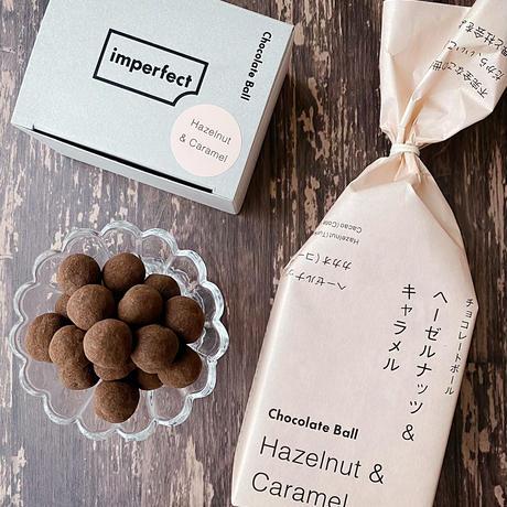 チョコレートボール ヘーゼルナッツ&キャラメル