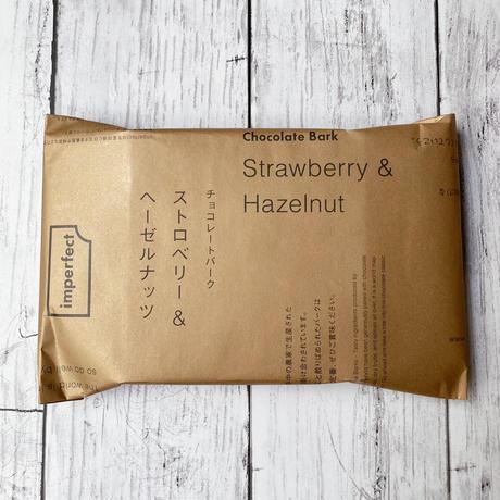 チョコレートバーク ストロベリー&ヘーゼルナッツ