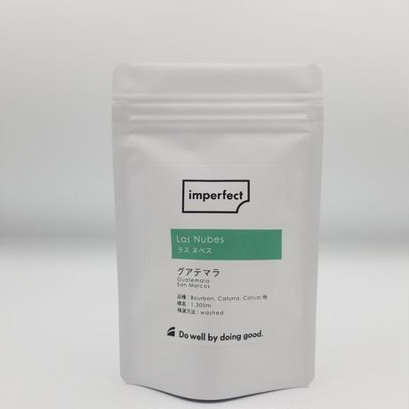 【コーヒーフライト】NEW CLASSICセット(コーヒー豆3種類入り)