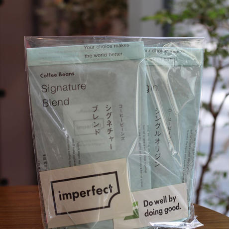imperfectお試しセット(コーヒー2種)