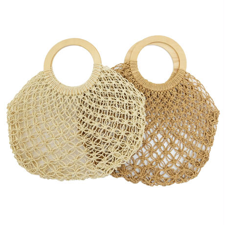 wood ring ami bag