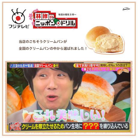【GIFT】ごちそうクリームパン6個セット〈特製風呂敷箱入〉