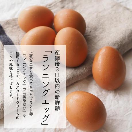 【1月23日以降発送】大寒たまごの〈開運〉ごちそうクリームパン6個セット[期間限定]
