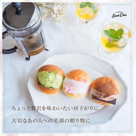 【送料無料】ごちそうマリトッツォ3個セット《チョコ いちご 西尾抹茶》