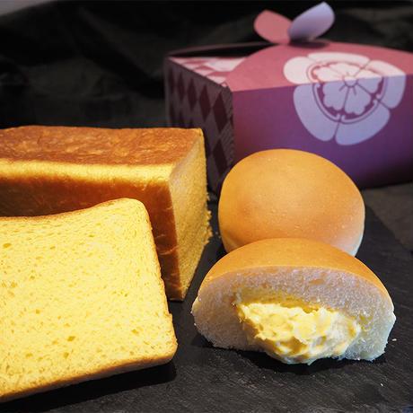 高級クリームパン「ごちそうクリームパン」2個 &金色のスイーツ食パン「黄金」1本セット【葵の風呂敷箱入り】