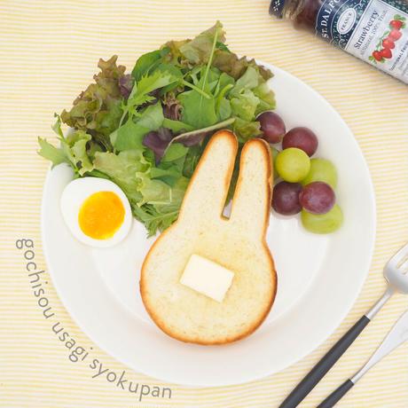 ごちそう【うさぎ食パン】2斤セット