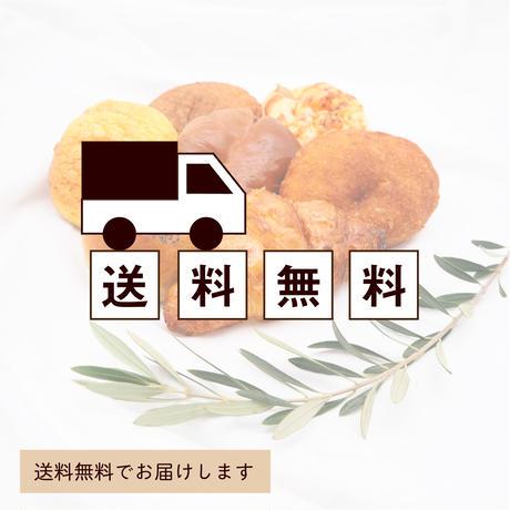 【送料込】おうち時間に!冷凍パン7個セット