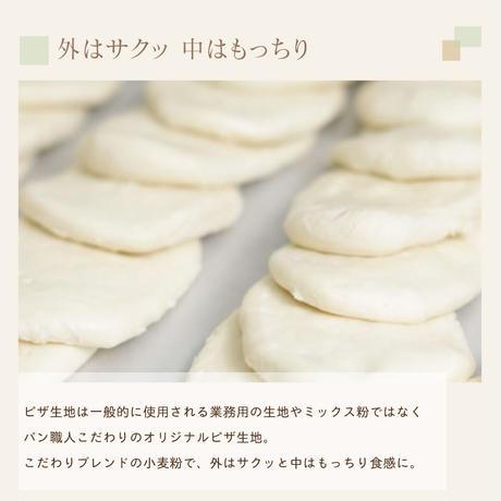 パン屋さんの長時間発酵ピザ《 3種セット 》