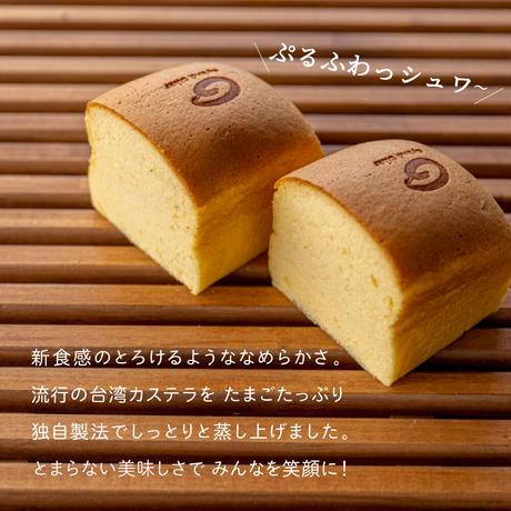 【送料無料】ご褒美スイーツセット《幻の台湾カステラ1本&ごちそうクリームパン2個入》