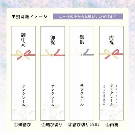 【GIFT】幻の台湾カステラ2本セット 《 完全予約制/特製風呂敷箱入 》