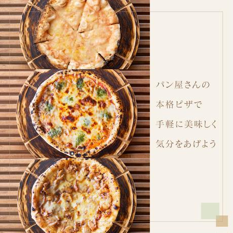 【送料無料】パン屋さんの長時間発酵ピザ《 照り焼きチキンマヨ 》
