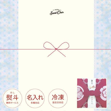 【対象商品限定】特製風呂敷BOX《熨斗サービス対応》