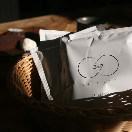 ニーナのガトーショコラ  ドリップセット【 cafe217 】