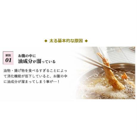 サルースキュア スミエット炭ダイエットサプリ定期便(送料込)