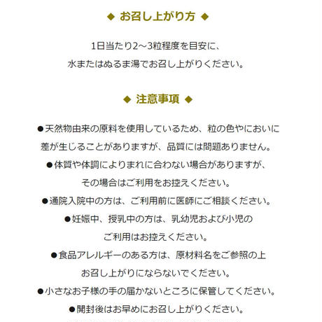 サルースキュア パワップ 活力アップサプリ定期便(送料込)
