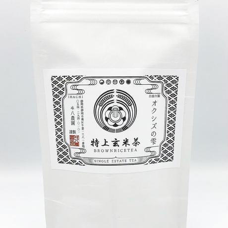 特上玄米茶 100g
