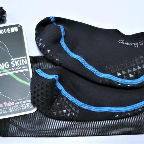 Climbing Skin Ver2 (クライミングスキンV2) Mサイズ