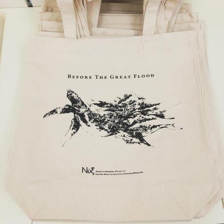 『大洪水の前に』マツダケン装画トートバッグ