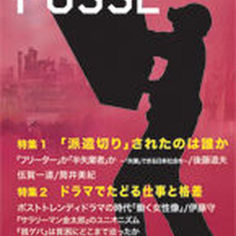 POSSE vol.3