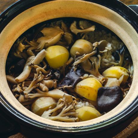 【季節の一汁一菜】木の子と栗の炊き込みご飯 2人前